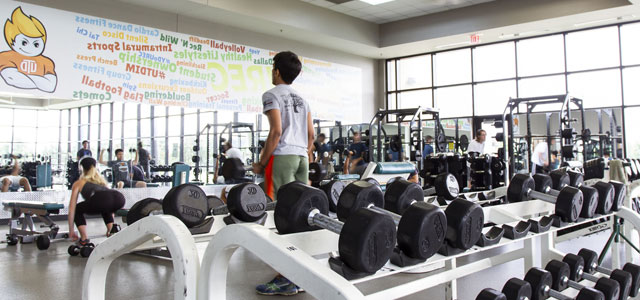 Weight Training Area of 健身中心